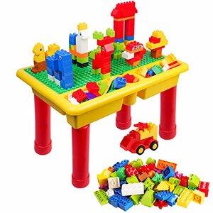 burgkidz 2-in1 Block Table