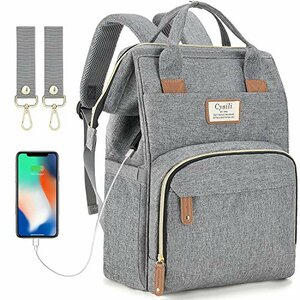 FANCYOUT Diaper Backpack with USB Charging Port