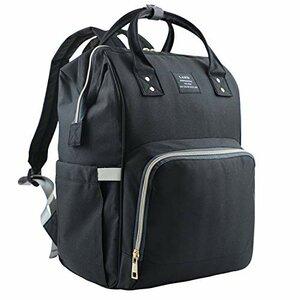 Harmony Life Diaper Backpack Large Capacity, Nappy Tote