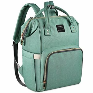 Iduola Diaper Backpack Large Capacity, Land Green